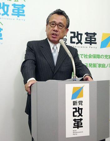 荒井 広幸(新党改革)