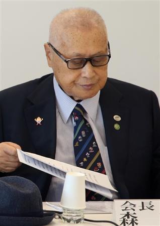森喜朗 東京オリンピック・パラリンピック競技大会組織委員会会長