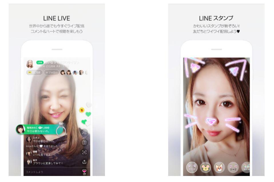 国内最大級「LINE LIVE」