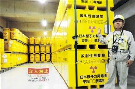 低レベル放射性廃棄物(L2)(L3)