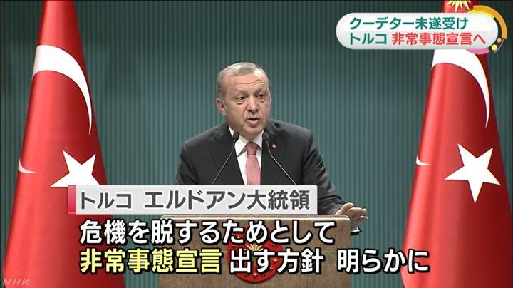 トルコ非常事態宣言