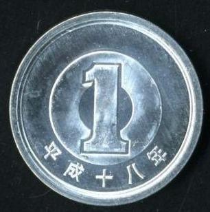 平成23年24年の1円玉は圧倒的に発行枚数が少ない