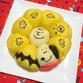 スヌーピー★ちぎりパン