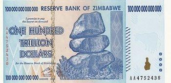 【英数字記載あり最高額】100兆ジンバブエ・ドル