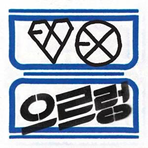 「XOXO」  2013年リリース