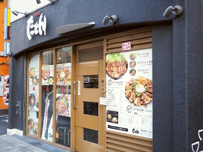秋葉原グルメランチで安い!人気で美味しい店