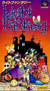 ライトファンタジー1992年7月3日「トンキンハウス」から発売