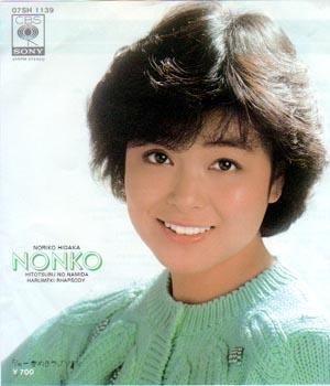 サツキ役の声優は日高のり子さんです。