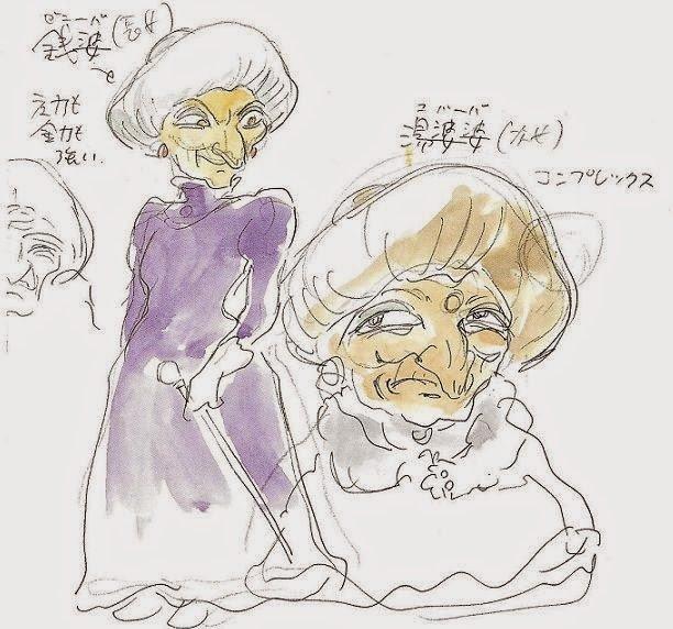 【どうでもいい違い】湯婆婆&銭婆見分け方