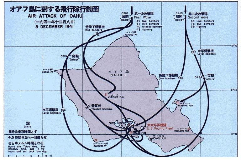 真珠湾攻撃の飛行隊経路 「第一次攻撃隊と第二次攻撃隊が編成」オアフ島の北部から攻め入る事になりました。