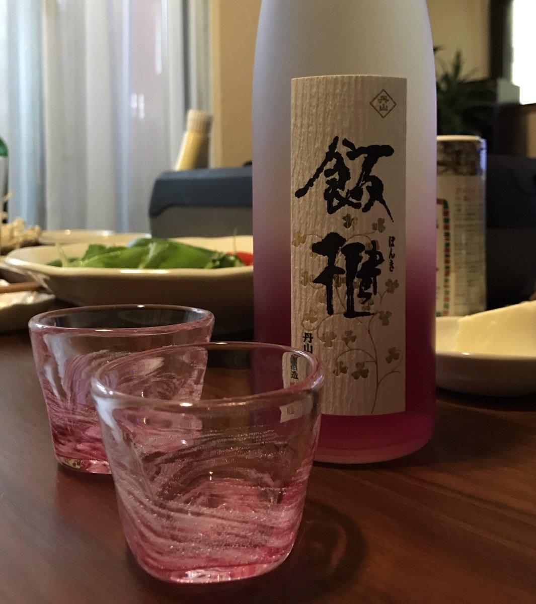 Toyomi Ishigaki @104317