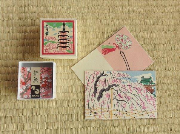 京都 細見美術館認証済みアカウント @HosomiMuseum