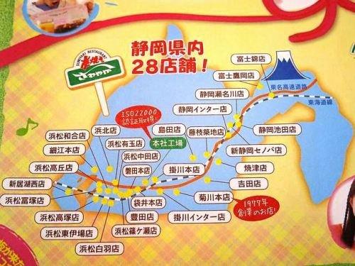 県内マップ
