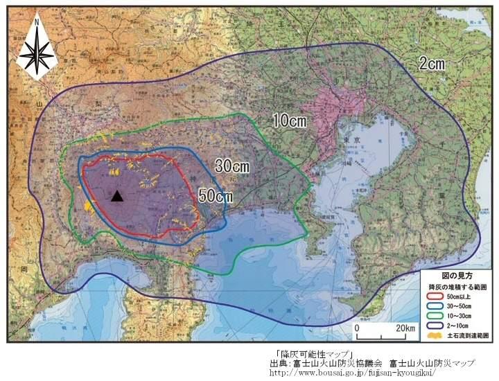 富士山降灰可能性図