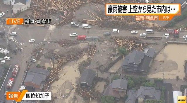 上空から見た福岡・朝倉市内