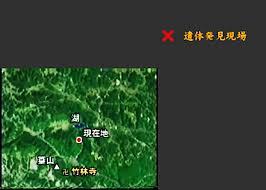 一家の遺体を乗せた車は、広島県世羅町にある「京丸ダム」という場所で発見されたのだ。