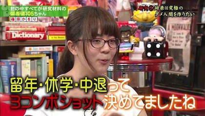 篠原かをりさん「留年・休学・中退って3コンボショット決めていましたね」