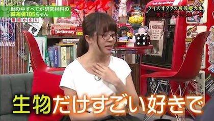 篠原かをりさん「生物だけすごい好きで」