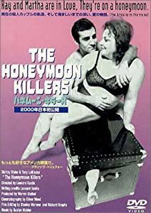 ハネムーン・キラーズ(1969年)
