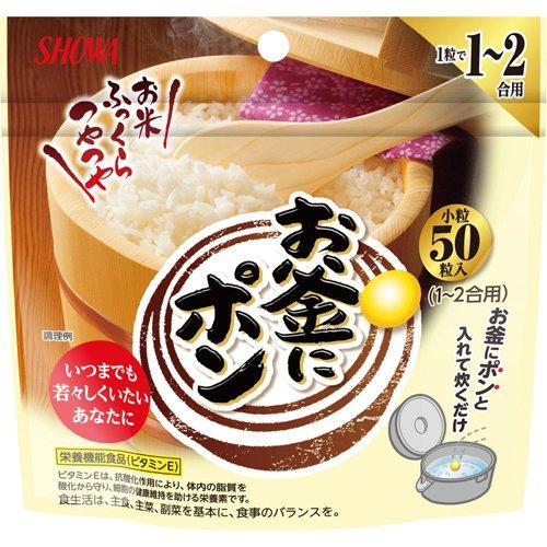 お釜にポン 50粒(1-2合用)