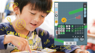 子ども向けプログラミング体験の様子