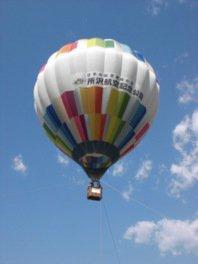 ちょっと早起きして熱気球に乗ってみよう!