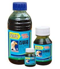 出典 www.agrochemical-pesticide.com パラコート