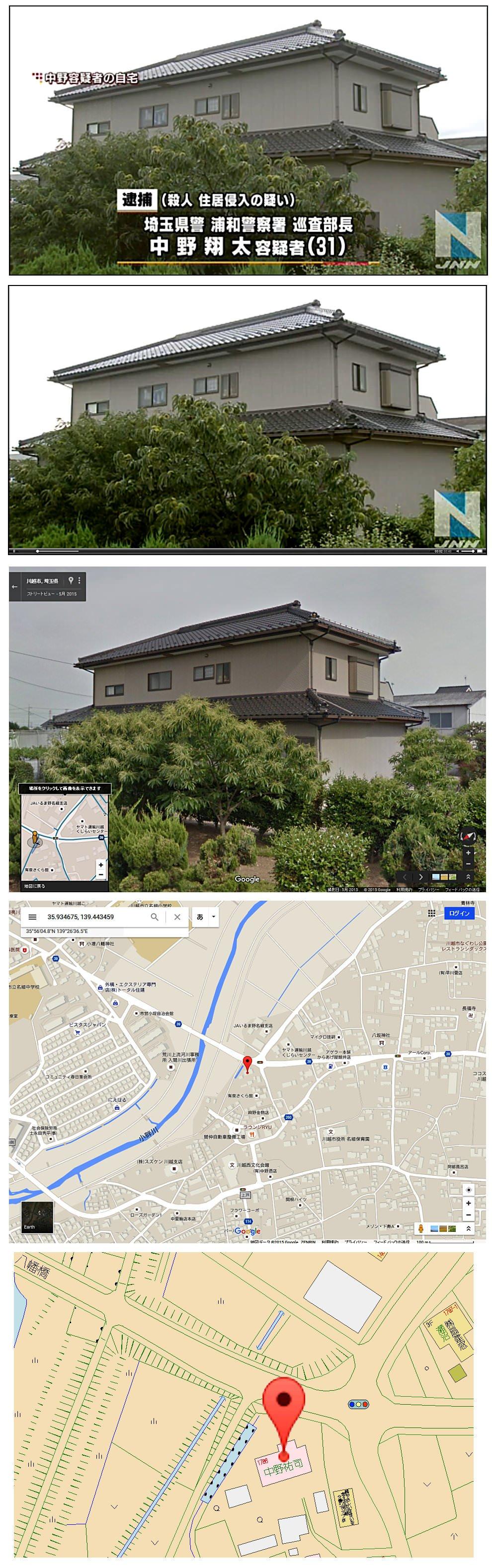 中野容疑者宅