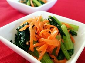 レンジで小松菜とニンジンのおひたし小鉢