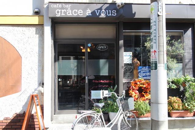 「grace a vous 」はフランス後で「おかげさまで」という意味