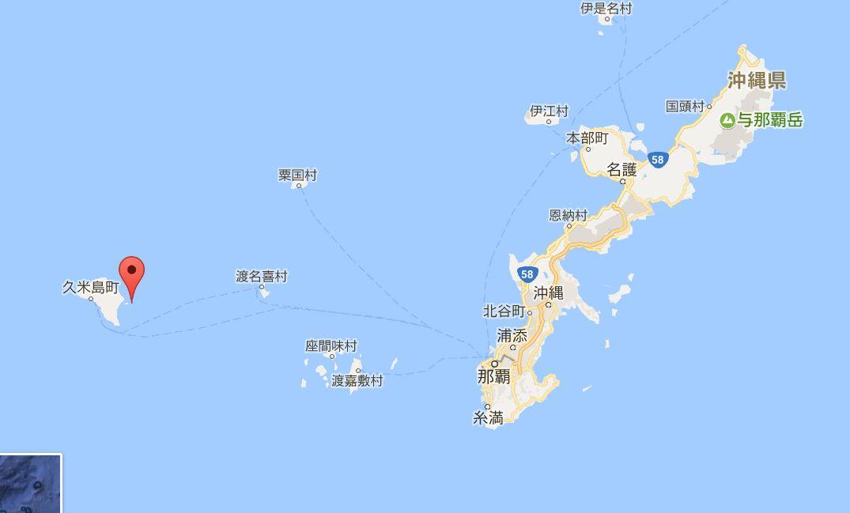 沖縄本島から西に100キロにある久米島