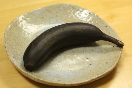 ナス? いいえ、バナナです。
