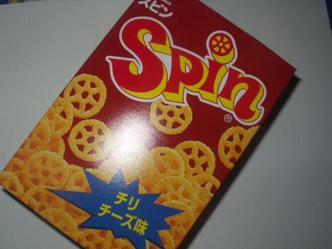 箱スピン チリチーズ味