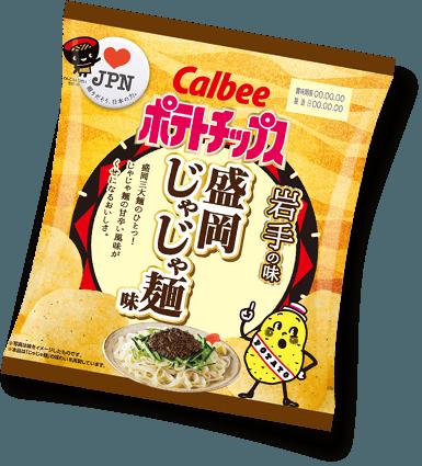 盛岡じゃじゃ麺味 (岩手県)