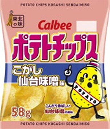 こがし仙台味噌味 (宮城県)