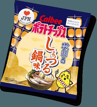 しょっつる鍋味 (秋田県)