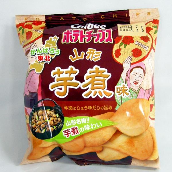 山形芋煮味 (山形県)