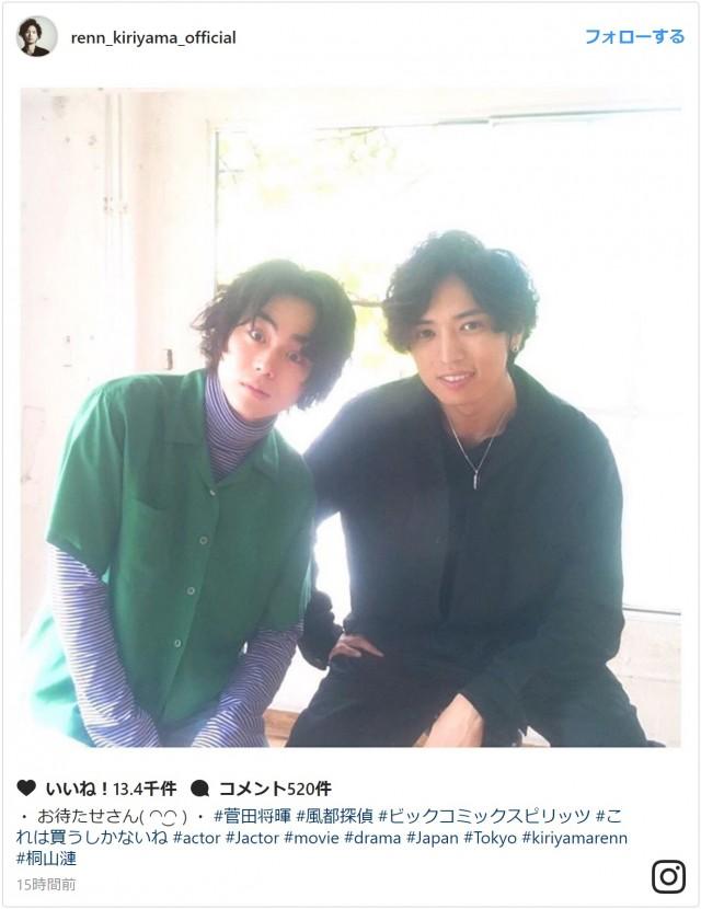 【写真】7年前!仮面ライダーW当時の桐山&菅田