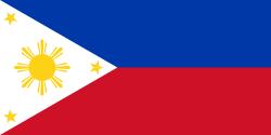 フィリピン共和国 / Philippines