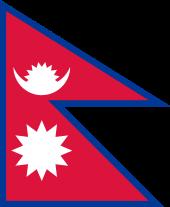 ネパール連邦民主共和国 / Nepal