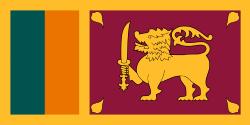 スリランカ民主社会主義共和国 / Sri Lanka
