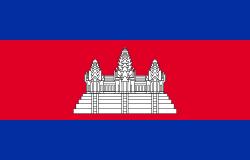 カンボジア王国 / Cambodia