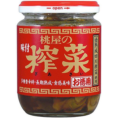 桃屋の搾菜