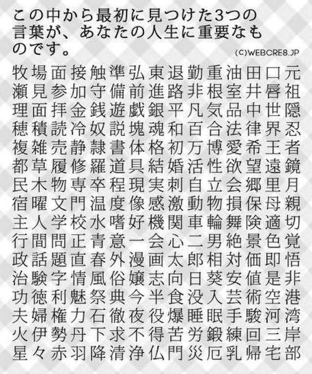 漢字バージョン