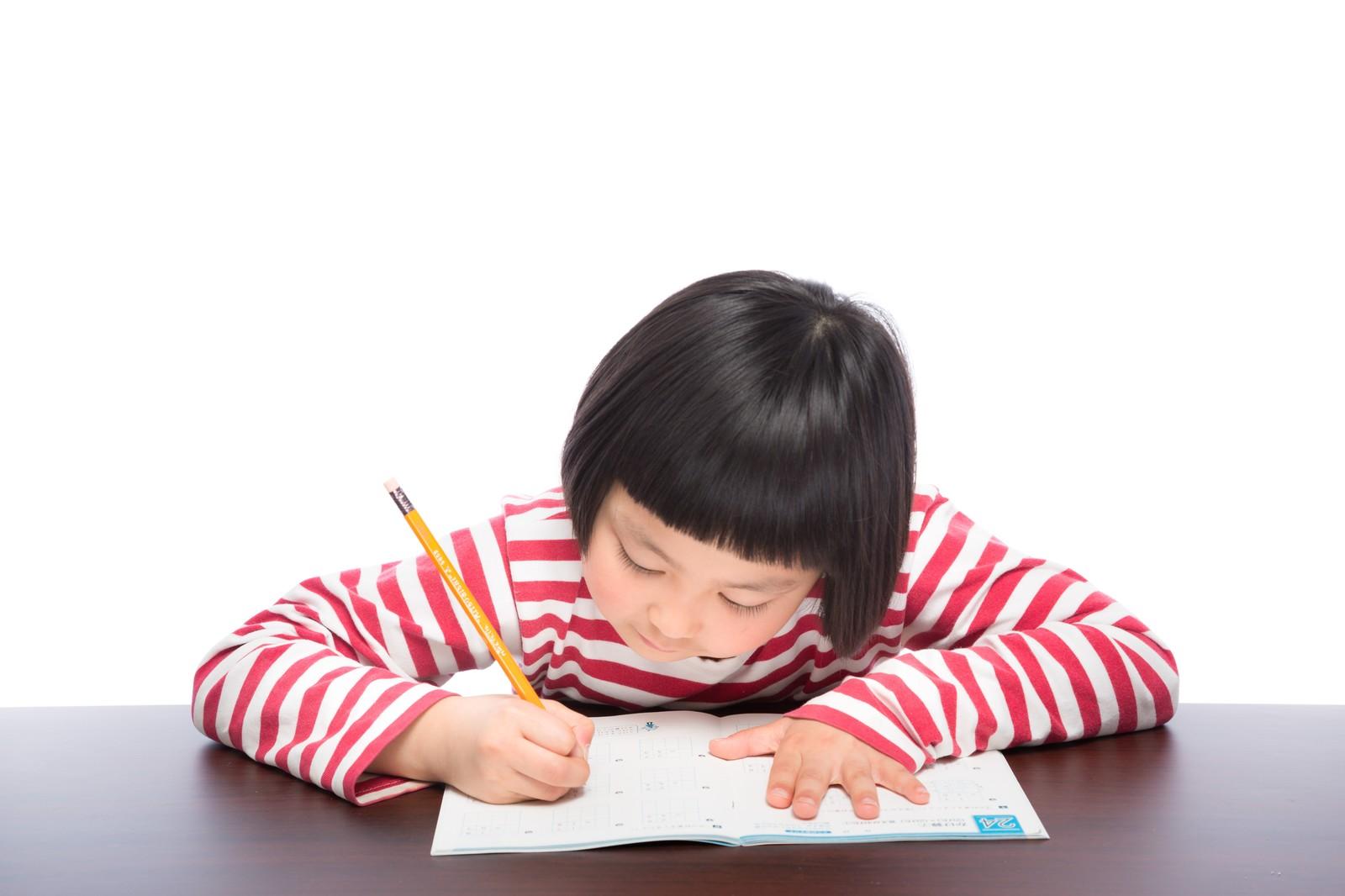 小学生の漢字が書けることが必須