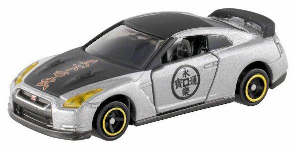 織田信長トミカ。車種は「日産自動車 GT―R」