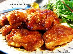 鶏もも肉の殿堂入りレシピ集【つくれぽ1000超】
