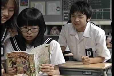 2006年のNHKドラマ中学生日記より