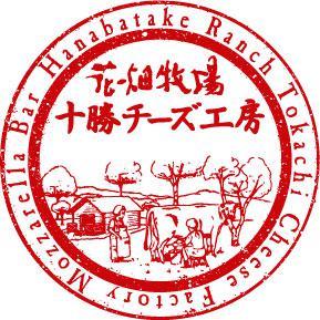 花畑牧場 ロゴ