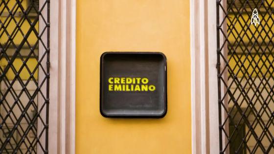 イタリア大手銀行「CREDITO EMILIANO」